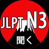 JLPT N3 Listening