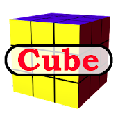 Cube - 3D Game