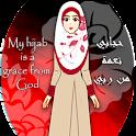 Maleeka - Muslima Dress up icon