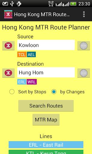 Hong Kong Metro Route Planner