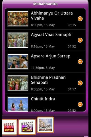 nexGTv+ for MTNL Mumbai users - screenshot