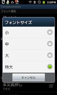 Text-Speech-Voice- screenshot thumbnail