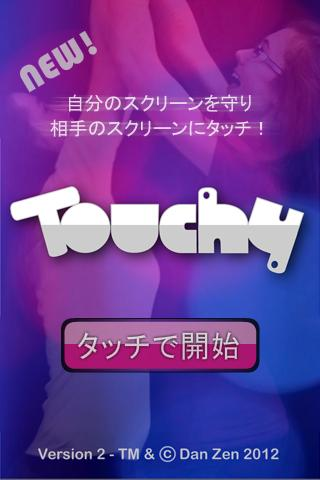 Touchy- screenshot