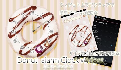 目覚まし時計ウィジェット☆ホワイトチョコレートドーナツ
