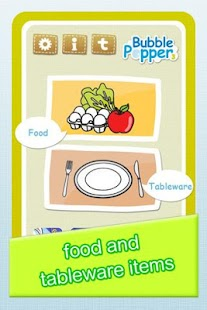 Bubble Popper 3:Baby Flashcard- screenshot thumbnail