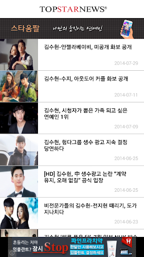 【免費娛樂App】Kim Soohyun Live Wallpaper 07-APP點子