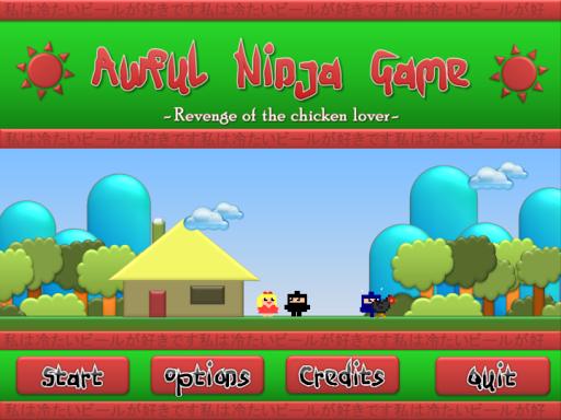 Awful Ninja Game