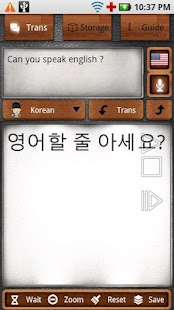 Talk Translate - screenshot thumbnail