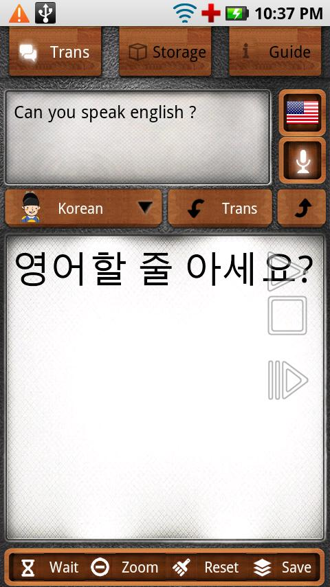 Talk Translate - screenshot