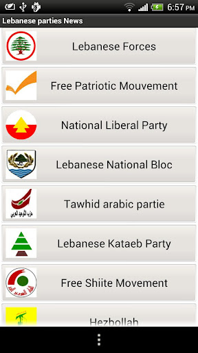 LEBANESE PARTIES NEWS