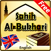 Sahih Al Bukhari English