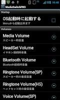 Screenshot of MediaSwitch Pro 2