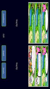 玩漫畫App|Comic Creator Pro免費|APP試玩