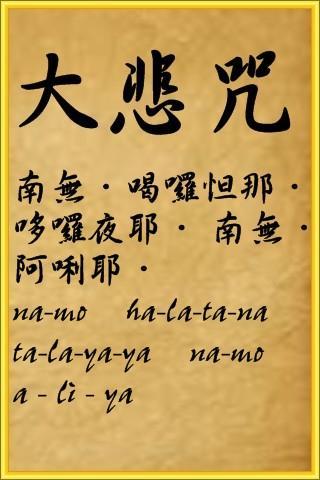 黃金屋中文-免費小說,文字版,txt下載 | www.hjwzw.com