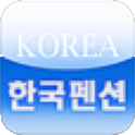 Korea Pension icon