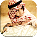 تلاوات أطفال - محمد طه جنيد icon