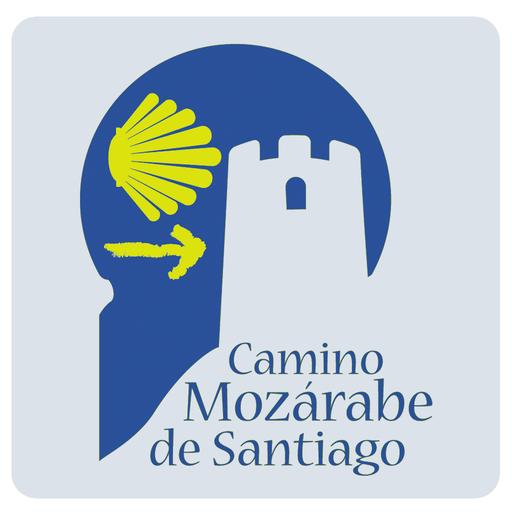 Camino Mozárabe de Santiago LOGO-APP點子