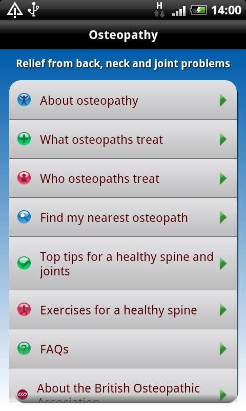Osteopathy- screenshot