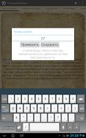 Screenshot of 15 Гороскопов