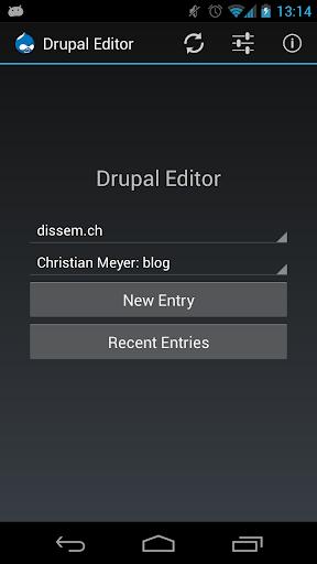 Drupal 編輯器