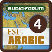 FSI Arabic Iraqi (Audio-Forum)