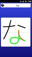 Screenshot of Hiragana - Learn Japanese