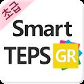 [초급GR]SmartTEPS (스마트텝스 문법) logo