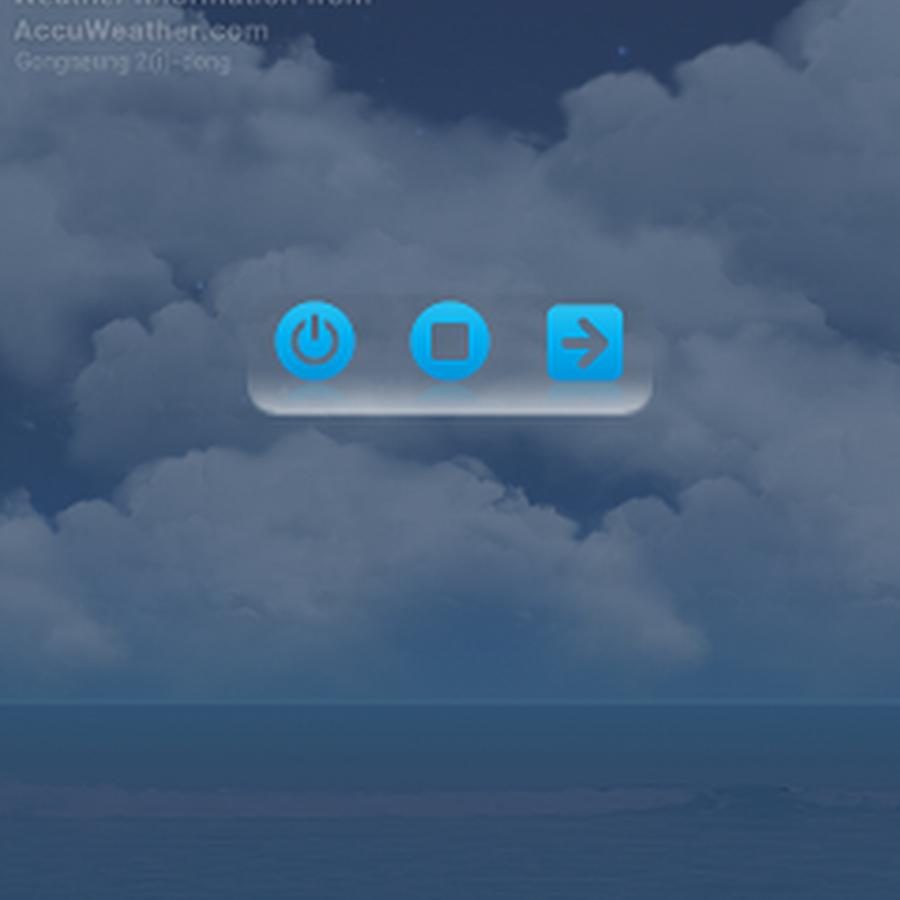 Smart Cover Pro (Screen Off) v1.4.7 Apk Full App