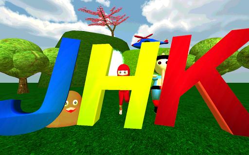 Shooting Park 3D