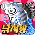 Whopper Fishing by MOMO icon