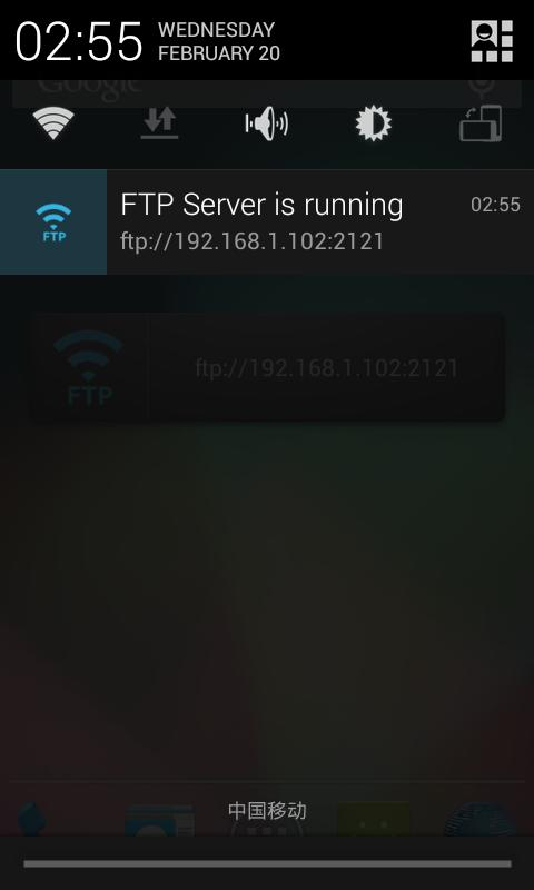 Ftp Widget - screenshot