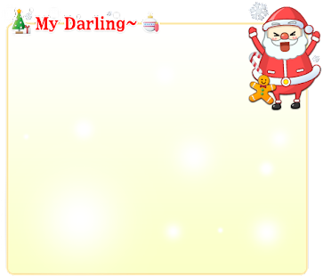 MyDarling Santa theme - screenshot thumbnail