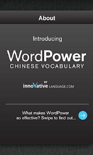 Free Chinese (Simp) WordPower - screenshot thumbnail