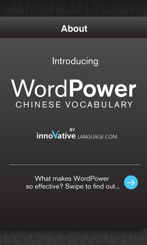 Free Chinese (Simp) WordPower - screenshot