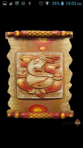 e-Ganesha Pune Festival