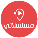 اجمل مسلسلات رمضان 2014 icon