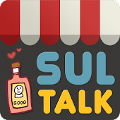 SUL TALK(CHAT,VIDEO,FUN,GAME)