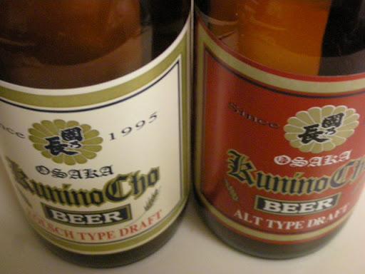 大阪國乃長ビール