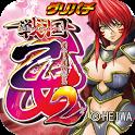 [GP]CRA戦国乙女2 9AX(パチンコゲーム) icon