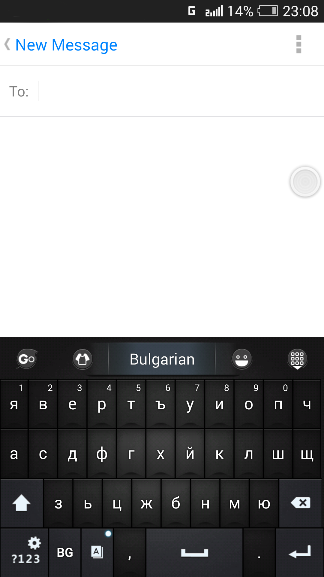 Bulgarian for GO Keyboard screenshot #4