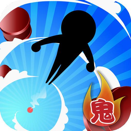 动作の鬼とび LOGO-HotApp4Game