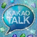KakaoTalk Theme Blue Sapphire icon