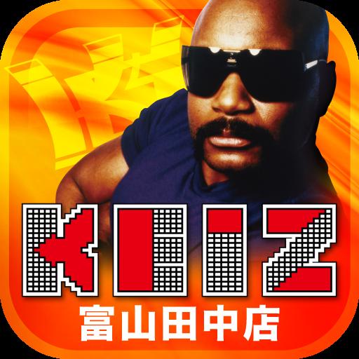 KEIZ富山田中店 娛樂 App LOGO-硬是要APP