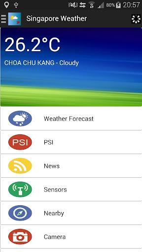 新加坡天氣