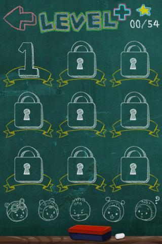 免費下載教育APP|Hutos算术 app開箱文|APP開箱王