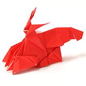 Aquarium Origami 15