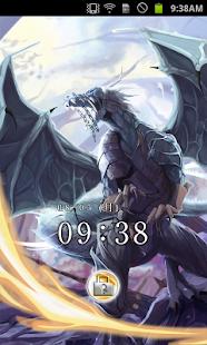 ドラゴン待受け (ロックアプリ)
