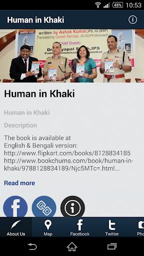 Human in Khaki