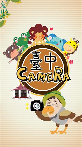 臺中Camera~ 台中中區好好玩!