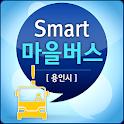 용인시 마을버스 icon
